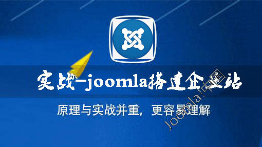 joomla_video_pblan.png
